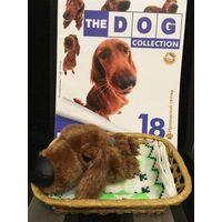 The dog collection (коллекционный щенок с журналом 18-й выпуск)