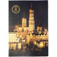 Календарик Золотое кольцо России Москва 1991 год