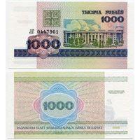 Беларусь. 1000 рублей (образца 1998 года, P16, UNC) [серия ЛГ]