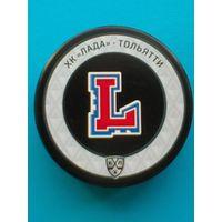"""Хоккейная шайба с логотипом ХК """"ЛАДА"""" Тольятти."""