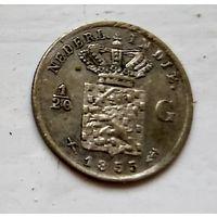 Голландская Ост-Индия 1/20 гульдена, 1855 (RRR) 1-7-9