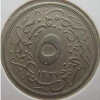 Египет 5/10 кирша 1909 г. В холдере (g)