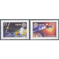 Югославия космос Европа-Септ спутники телефон