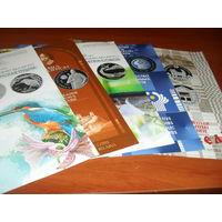 Буклеты к монетам НБ РБ(см фото) в подарок при покупке любого лота