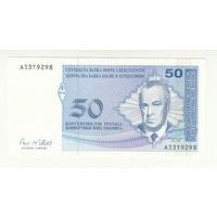 Босния и Герцеговина 50 пфеннигов 1998 года. Состояние UNC!