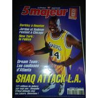 Баскетбольный журнал 5 majeur (сентябрь 1996 г.)
