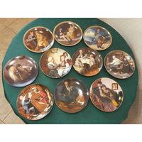 Коллекция 10 настенных тарелок художник Norman Rockwell изготовитель Edwin M. Knowles США.