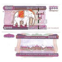 Мьянма 5000 кьят образца 2014 года UNC p83