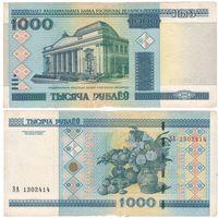 W: Беларусь 1000 рублей 2000 / ЭА 1302414 / модификация 2011 года