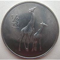 Северная Корея 1/2 чона 2002 г. Мир животных. Жираф