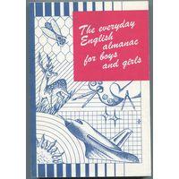 Книга для ежедневного чтения на английском языке.  - Дубровин
