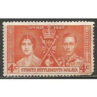 Стрейтс Селтментс. Король Георг VI и королева Елизавета. 1937г. Mi#207.