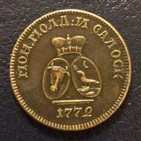 Монета ПАРА 3 ДЕНЬГИ