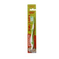 Зубная щетка детская (подарком)
