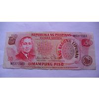 Филипины  50 писо 1978.  277063  распродажа