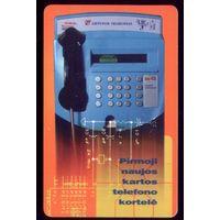 Телефонная карточка Литва 2