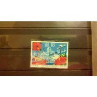 Транспорт, корабли, флот, архитектура, флора, цветы, марки, Япония