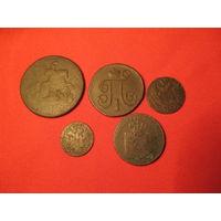 Монеты одним лотом. 1 Грош Польски 1824 IB.5 Грошей для Польши 1827.1 копейка 1799. 3 Гроша 1831. Монета 2 копейки 1757.