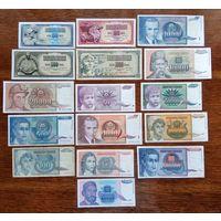 Сборка банкнот из 16 шт коллекционное состояние  не с рубля