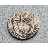 Панама 1/10 бальбоа, 1970 3-14-53
