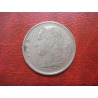 1 франк 1958 года Бельгия (Q)
