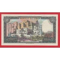 ЛИВАН. 50 ливров 1988г.  распродажа