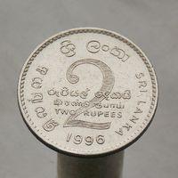 Шри-Ланка 2 рупии 1996 г.