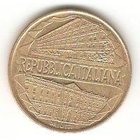 200 лир 1996 Италия. юбилейка