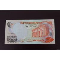Южный Вьетнам 500 донгов 1970