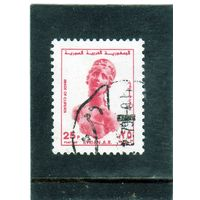 Сирия. Mi:SY 1444. Глава Клипата (Клеопатра). Серия: археология. 1979.