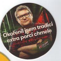 Чехия :: Excelent