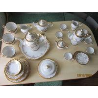 Сервиз WEIMAR, чайно - кофейный,  Германия