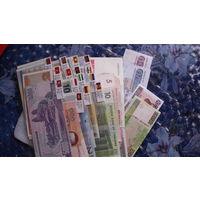 Коллекция банкнот 18 стран, 56 банкнот + красный китайский конверт. распродажа