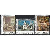 Израиль 1975 год Живопись чистая серия из 3-х марок