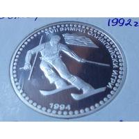 Болгария 50 левов 1992.Олимпийские Игры Лиллехаммер 1994.серебро.