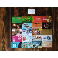 20 разных карт (дисконт,интернет,экспресс оплаты и др) лот 19