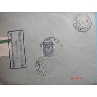 Международное почтовое отправление Царской России периода ПМВ, с отметкой военной цензуры Петрограда в адрес Комитета военнопленных, Красного креста