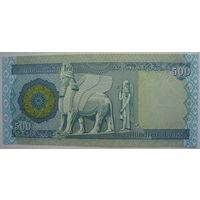 Ирак 500 динаров 2010 г.