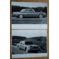 Два фото автомобиля ЗИЛ-4104. 1970-80 г. 17.5х23 см. Цена за оба.