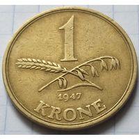Дания 1 крона, 1947         ( 1-6-1 )
