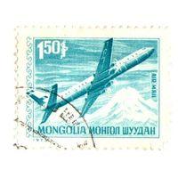 1973 -Почтовые услуги