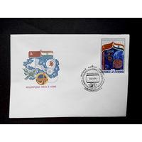 Конверт первого дня. Совместный Советско - Индийский Космический Полет 1984 г. Звездный городок #0046