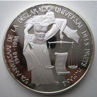 Андорра. 10 динеров (экю) 1998. Серебро. Пруф. 212