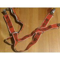 Детские подтяжки красного цвета. Максимальная длина 65 см, ширина шлейки 2,5 см. Есть потертости на застежках. Отличные подтяжки.