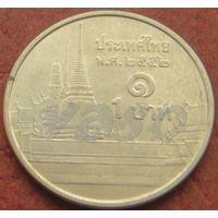 4555:  1 бат 2009 Тайланд