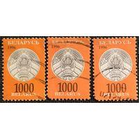ЦІКАВІЦЬ АБМЕН! 1996, герб РБ, 1000 руб