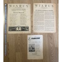 Wiarus 1936-1937 год цена за все