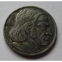 Германия. 10 пфеннигов 1921г.COBLENZ.