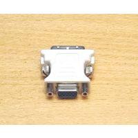 Переходник DVI-A - VGA (белый цвет)