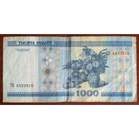 Беларусь 1000 рублей 2000 ТБ